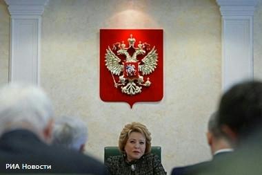 валентина матвиенко включает режим политической активности