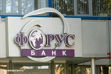 SpareBank 1 Nord-Norge ушел из России, продав 75% Северо-Западного 1 Альянс Банка