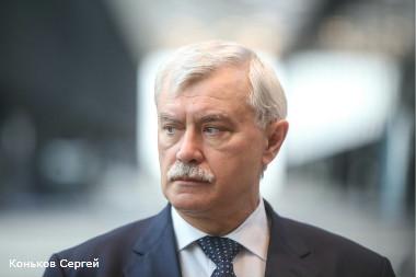 георгий полтавченко предложил увеличить доходы бюджета петербурга