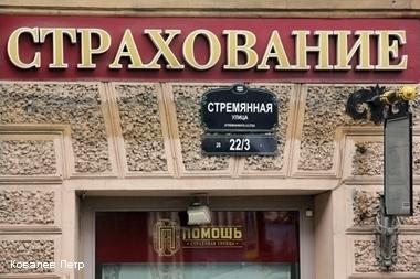 За год число страховщиков в России сократилось почти на четверть