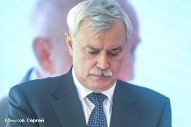 георгий полтавченко занял 45-е рейтинге глав регионов содействию