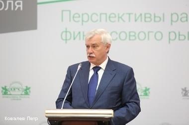 георгий полтавченко лично курировать комитет инвестициям