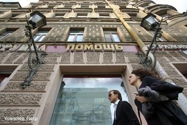 Финское консульство не вернуло компании