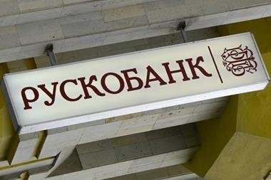 Акционер оспаривает отзыв лицензии у Рускобанка
