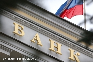 Центробанк сохранил ключевую ставку на уровне 10,5%