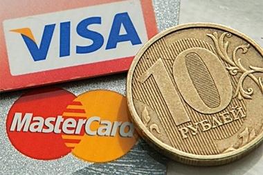 В России сокращается рынок кредитных карт