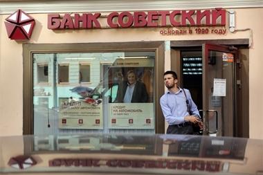 Экс-владельцы банка