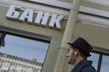 Банковская чистка привела к освобождению свободных помещений формата стрит-ретейла