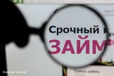 Половина микрофинансовых организаций не вступили в СРО и рискуют прекратить работу