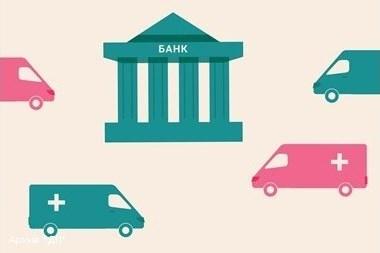 Центробанк кардинально меняет процедуру санации
