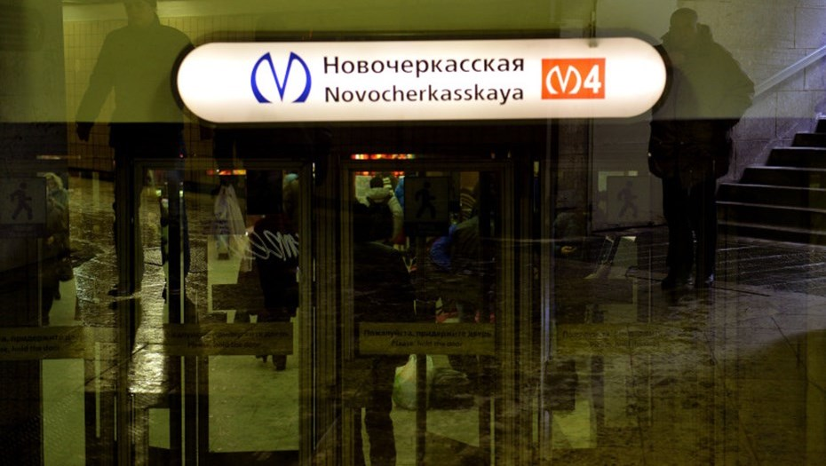 Массаж метро новочеркасская