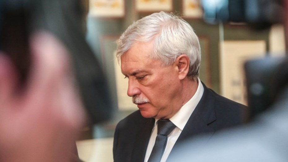 георгий полтавченко уходить собираюсь президент предлагал