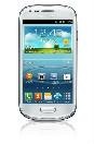Купить силиконовый чехол для Samsung Galaxy S3 mini.