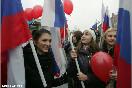 День народного единства – молодой праздник                (Фото: Евгений Асмолов)