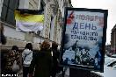 Несогласованный Русский марш  в центре Санкт-Петербурга.                (Фото: Яндолин Роман)