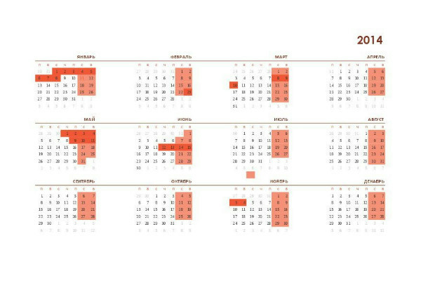 Календарь на 2014 год: выходные и праздничные дни.